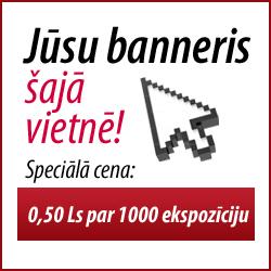 BANlv